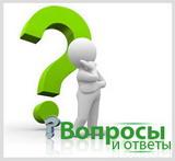 Задать вопрос специалисту по паспортам опасных отходов